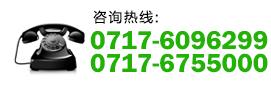 中央热水安装电话